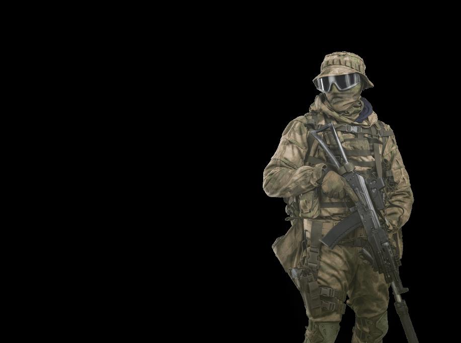 https://uarmprotection.com/wp-content/themes/uarm/images/categories/soldier.png