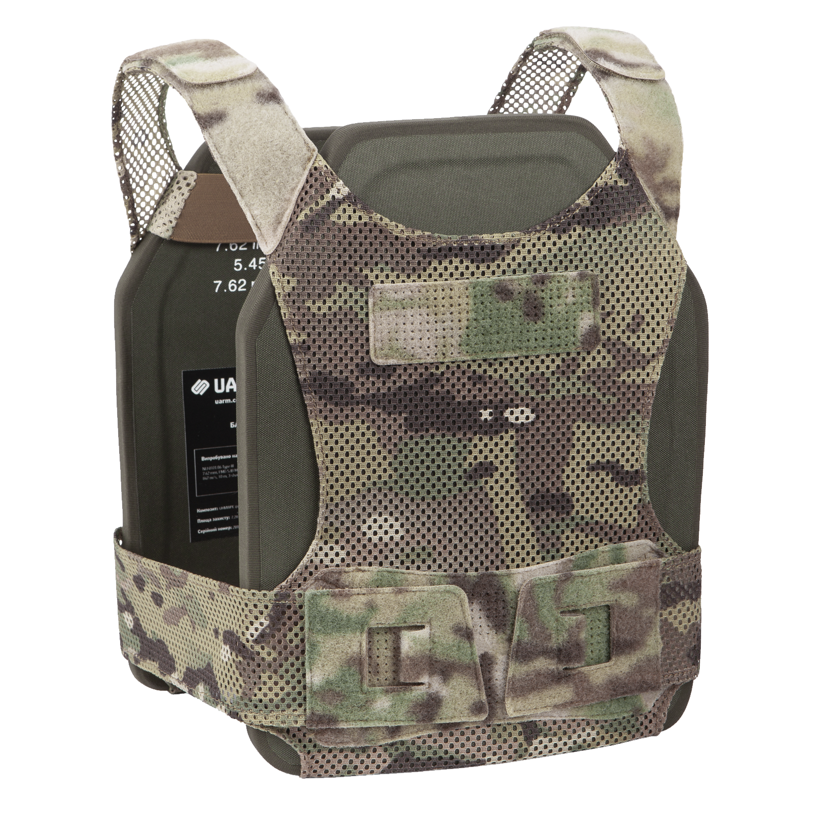 WCCA™ Weightless Clavicle Carrier Assistance